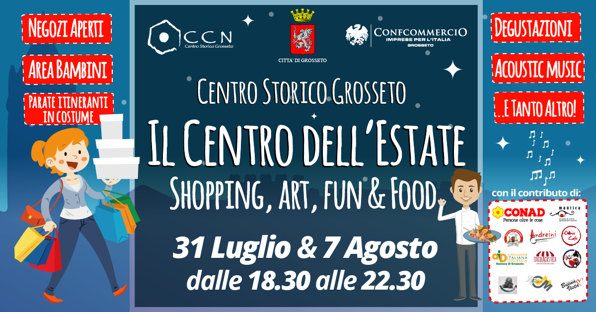 Il Centro dell'Estate 2018